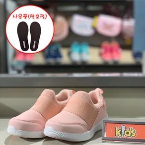5dc376dcf87 슈펜키즈 아동운동화 아동신발 아동화 플라잉 원밴드 경량화 VKHS19S04
